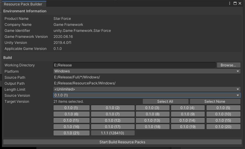 插件下载 - 第2张  | Game Framework